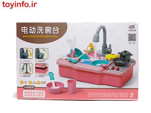سینک ظرفشویی 805