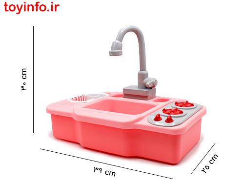 ابعاد سینک ظرفشویی