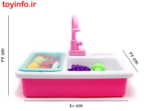 سینک ظرفشویی 5051