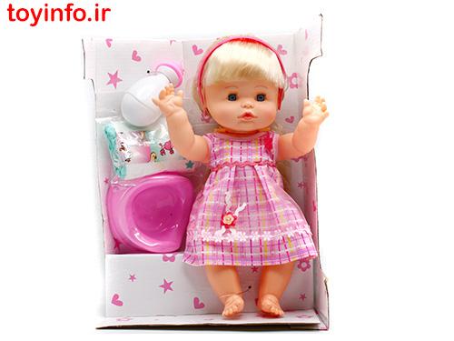 عروسک کوچولوی من , عروسک با لوازم جانبی