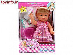 عروسک کوچولوی من