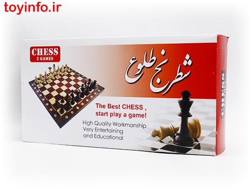 شطرنج تخته دار
