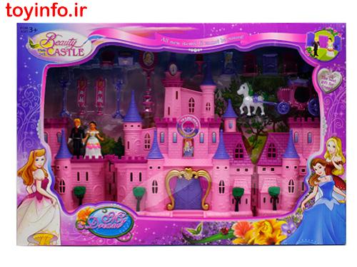 قصر موزیکال پرنسس