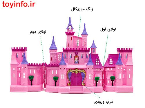 جزییات قصر اسباب بازی