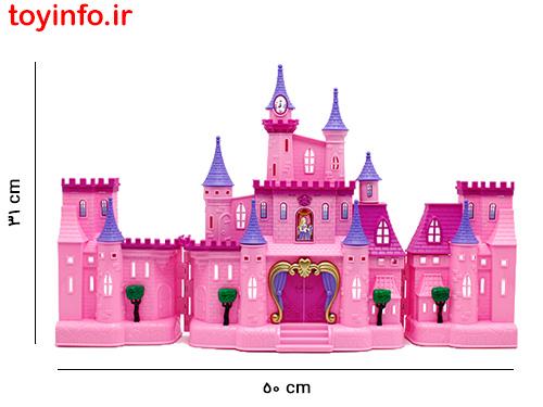 ابعاد قلعه صورتی